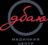 """Медичний центр """"Дбаю"""" Logo"""